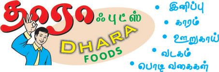 Dhara Foods Online Store -Sweets & Snacks | Kai Suthu Murukku | Wedding Seervarisai | Home Made Pickles